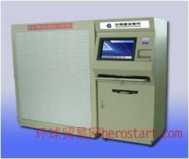 亚通eTH-BC7-301D电子回单柜