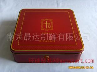 精美月饼铁盒包装 马口铁