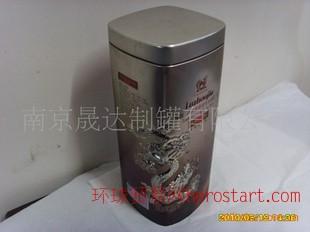 精美酒盒酒罐 马口铁 胶印
