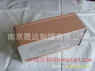 新茶叶铁盒包装 马口铁
