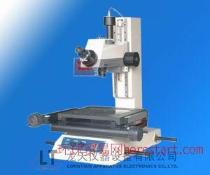 LT-289A影像式金相测量显微镜
