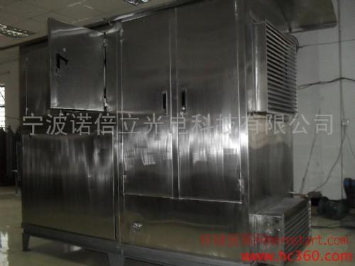 高能离子光解氧化除臭设备