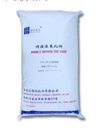 生产供应间接法氧化锌99.7