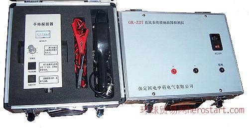 GK-ZDT型直流接地故障探测仪