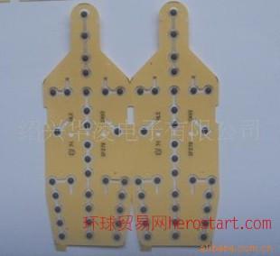 生产供应飞利浦遥控器按键  薄膜按键  POLYDOME