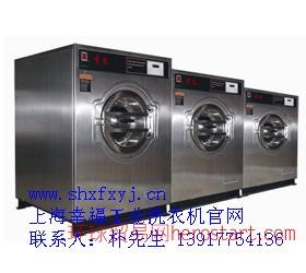 洗衣房洗涤机械 工业水洗设备 大型洗衣机 幸福洗衣房洗涤机械