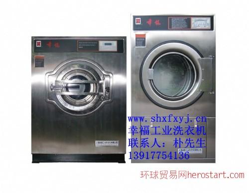 卧式工业用水洗机 卧式洗涤设备 幸福卧式工业洗衣机