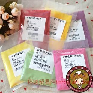 烘焙原料 纯天然食用色素粉末 纯植物提取 15g 多色可选