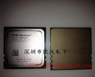 AMD皓龙 四核CPU 2346 2347 3272 2378