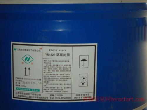 低价供应扬农环氧树脂,南亚环氧树脂,广东环氧树脂厂家