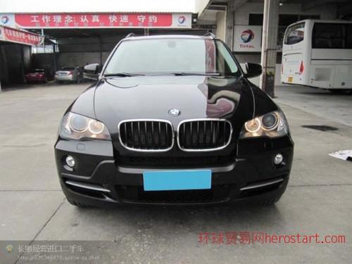 黄江进口二手车2008年宝马X5.3.0价格33万