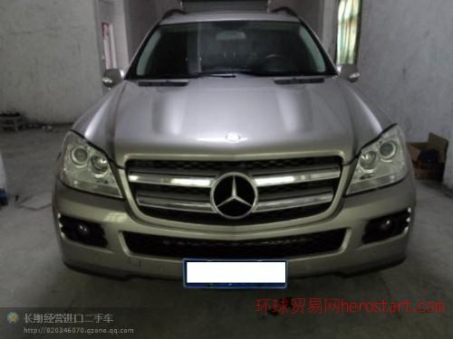 黄江进口二手车2008年奔驰GL450销价31万