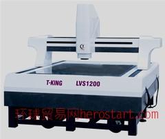 大行程龙门式二次元LVS1200