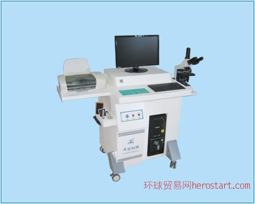 前列腺治疗机