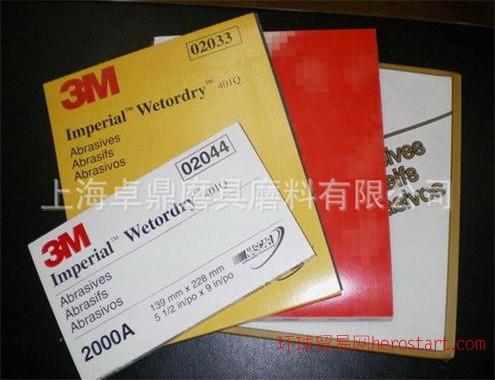 供应原装3M734水磨砂纸、401Q水磨砂纸