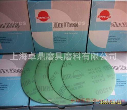 厂家供应韩国太阳牌L312T拉绒砂纸磨片