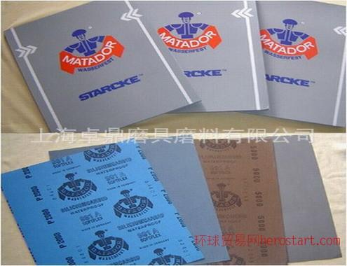 供应原装进口德国勇士水砂纸 水磨砂纸