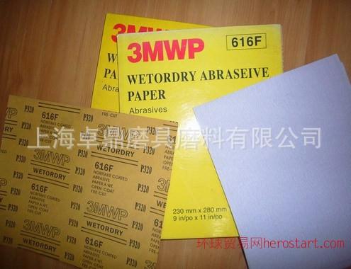 供应原装3M WA616F涂层干磨砂纸