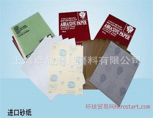供应原装日本进口红鹰水砂纸 干磨砂纸、水磨砂纸