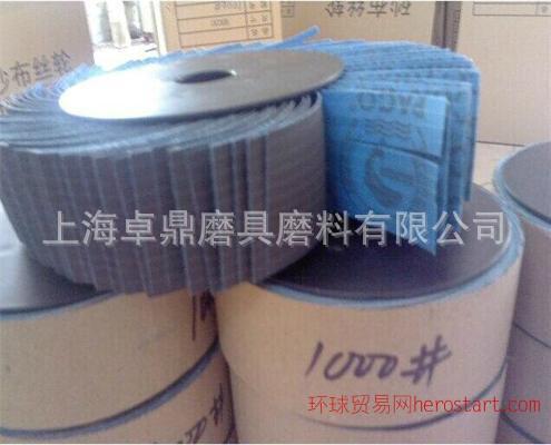 订做韩国海豚牌J87BT软砂布千丝轮 砂布抛光轮