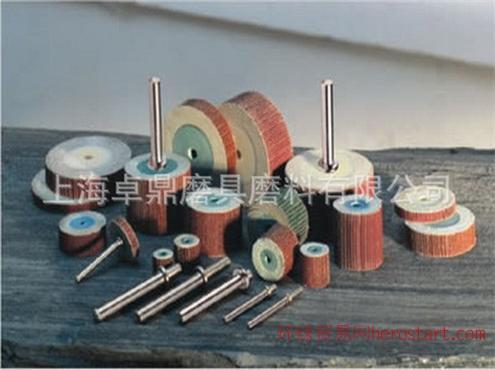 厂家大量供应各种规格的活柄页轮 活柄砂布磨头 砂布磨头
