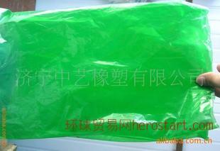 中天牌绿色母料9810 抗老化色母