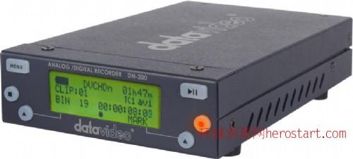 DN-200 硬盘录像机