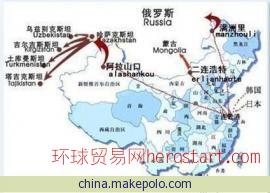 无锡、苏州、常州、连云港至阿什哈巴德、土库曼阿巴德、土库曼巴希国际铁路运输代理