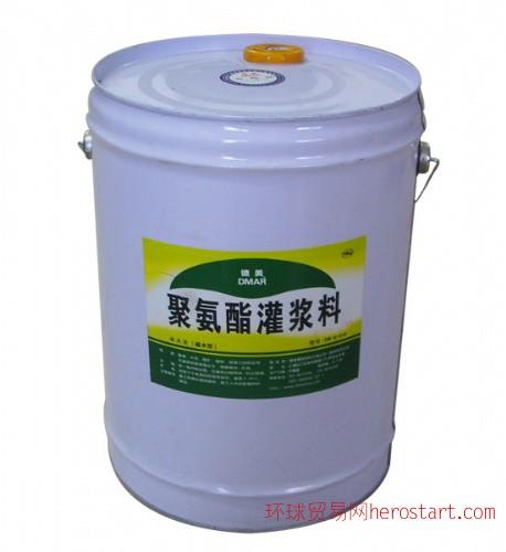 水大夫 聚氨酯堵漏灌浆料(油溶性)