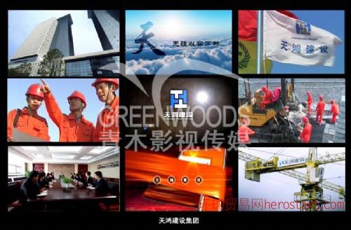 企业专题片  形象宣传片  产品推广片  三维动画片