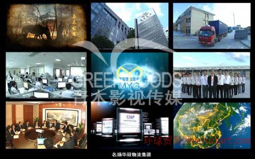 单位宣传片制作  学校宣传片制作 宣传片制作公司