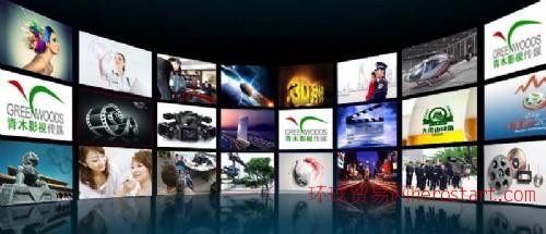 宁波 影视广告有限公司 高清广告片拍摄 广告片摄像