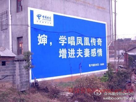 广东墙体广告亮剑传媒