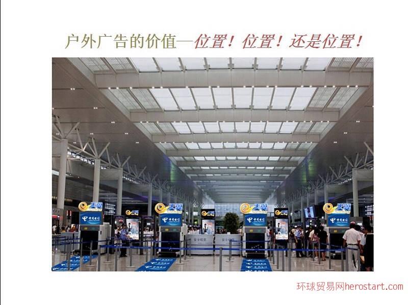 广东高铁广告 亮剑传媒