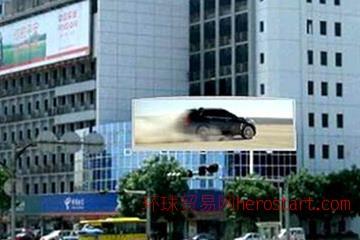 广东户外广场大型led显示屏广告亮剑传媒