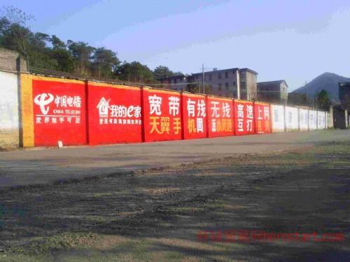 墙体广告制作专业 实力雄厚 可靠 就是亮剑