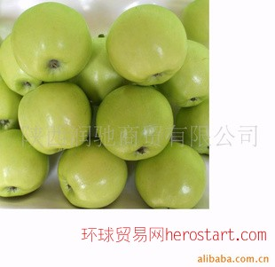 员工节日感恩福利精品水果礼盒
