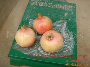 西安节日员工福利西安水果网石榴团购