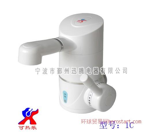 可热乐电热水龙头,家用快速电热水龙头