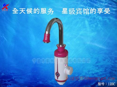中国十大电热水龙头,可热乐央视购物推荐产品