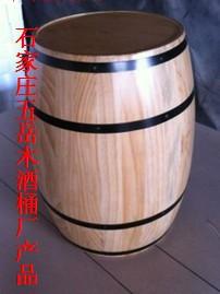 石家庄加工装饰木酒桶,定制各式装饰木桶