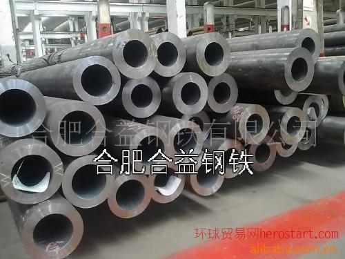 安徽合肥无缝管厂