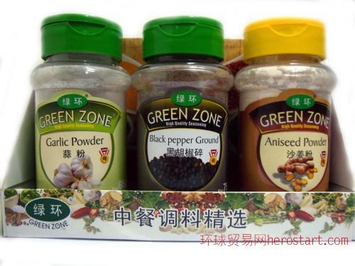 【绿环】家庭装中餐调料精选A组合(蒜粉,沙姜粉,黑胡椒碎)