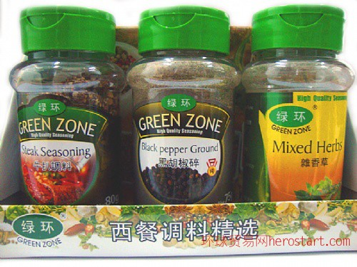【绿环】西餐调料精选A组合(牛扒调料,黑胡椒碎,杂香草)