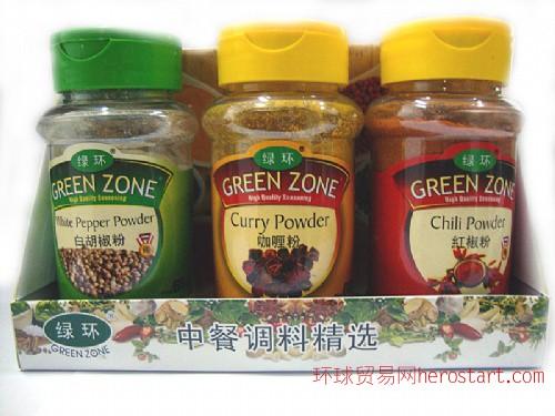【绿环】家庭超市装中餐调料精选C组合(咖喱粉,红椒粉,白胡椒)