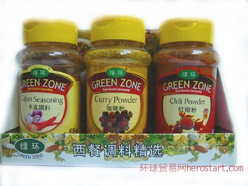 绿环】家庭装西餐调料精选B组合(卡真调料,咖喱粉,红辣椒)编辑 |
