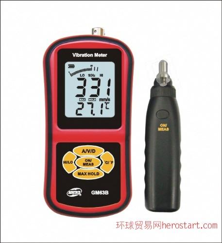 芜湖测振仪GM63B
