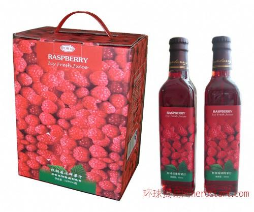 红树莓冰鲜果汁