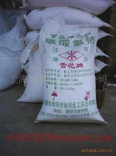 工业级过氧化钙50% 粉状