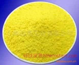 优质固体聚合硫酸铁 100